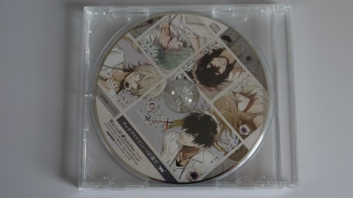 Collar x Malice Unlimited Animate Edition Drama CD 02