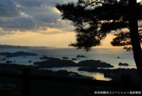 20200831-kankoka-kujyukusima-udogoe