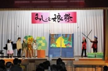 みじょ娘祭・発表の部2018