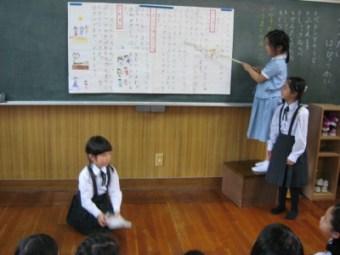 お手伝い発表会2018 ~小1