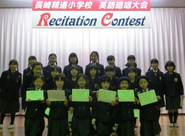 英語レシテーションコンテスト2019
