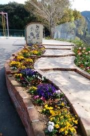 校庭の春色の花々2019