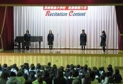 英語レシテーション・コンテスト2020