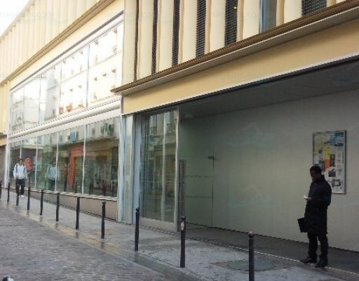 Piscine Alfred Nakache à Paris