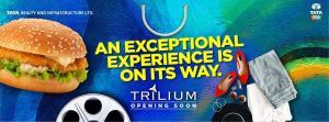 Trilium Mall, Nagpur