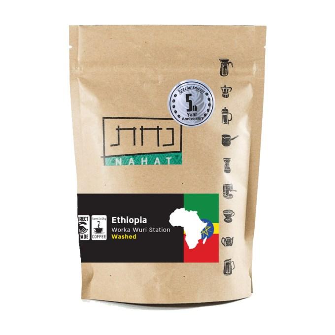 ethiopian worka wuri washed coffee
