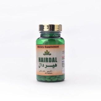 سعر حبوب فيتامين هير دال لعلاج مشاكل الشعر والبشرة من صيدلية النهدي 60 كبسولة