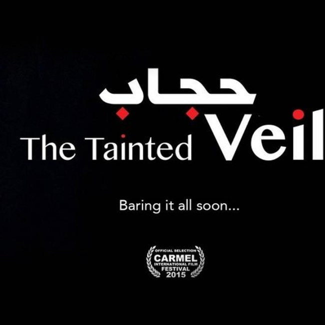 UAE's Tainted Veil makes to the Oscars list