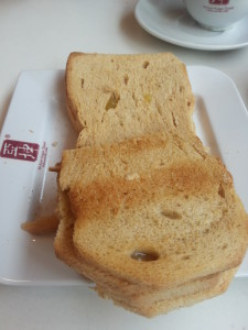 Must Eat Food for Visitors in Singapore - Kaya Butter Toast