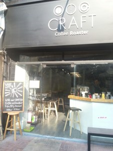 Craft Coffee Roaster - Cafe Front