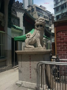 My Last Day in Hong Kong in June 2014 - A Lion Statue at Man Mo Temple