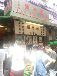 My Last Day in Hong Kong in June 2014 - Lan Fong Yuen Cafe