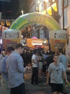 Weekend In Hong Kong In July 2014 - Lan Kwai Fong Day Celebration