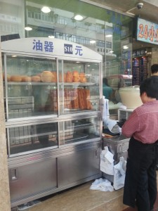 Sea View Congee Shop - Fried Doughs
