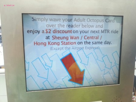 Day 1 Holiday In Hong Kong In July 2014 - Fare Saver Message In English
