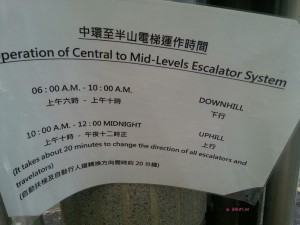 Day 1 Holiday In Hong Kong In July 2014 - Mid-Level Escalator Operating Hours, Central
