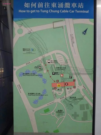 Day 3 In Hong Kong In July 2014 - Map to Cable Car Station, Tung Chung