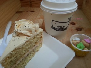 Whale & Cloud - My Order, Strawberry Earl Grey Cake and White Coffee