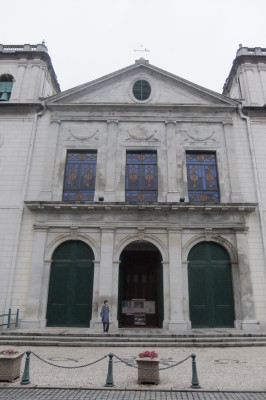 Macau Attractions - Cathedral