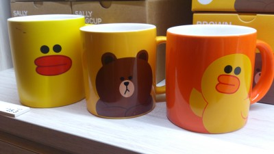 Meet Line Friends At 313@Somerset - Cups with Sally and Brown in different sizes