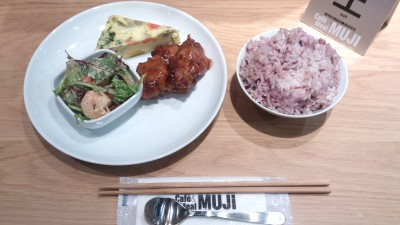 Café&Meal MUJI Singapore - Selection of 3 Deli with 10 grains rice