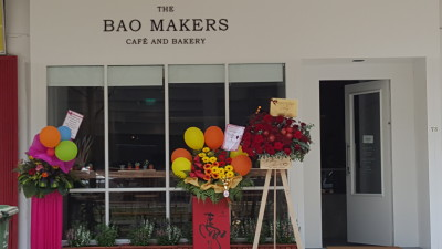 Bao Makers - Facade