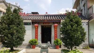 Ping Shan Heritage Trail - Hung Shing Temple (洪聖宫) Facade View
