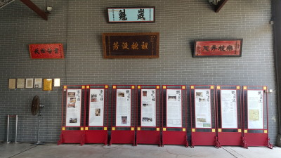 Ping Shan Heritage Trail - On the side of Tang Ancestral Hall
