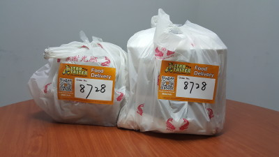 Old Si Chuan Dou Hua Zhuang - Delivery Pack