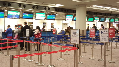 Getting To Macau From Hong Kong International Airport - HKIA - Ferry Ticket Counter