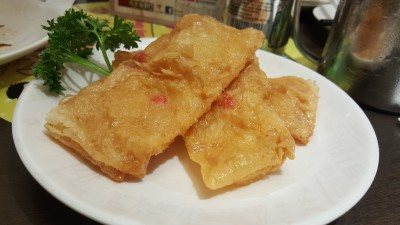 Xin Wang Hong Kong Cafe Harbourfront Centre - Deep Fried Beancurd Skin