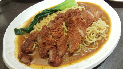 Xin Wang Hong Kong Cafe Harbourfront Centre - Ferment Pork Curry Noodle