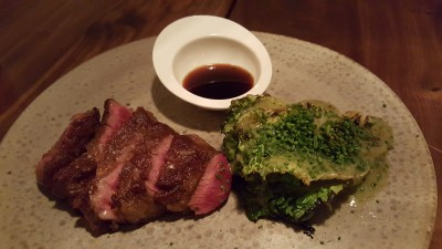Cheek By Jowl At Boon Tat Street - Rangers Valley Ribeye ($55)