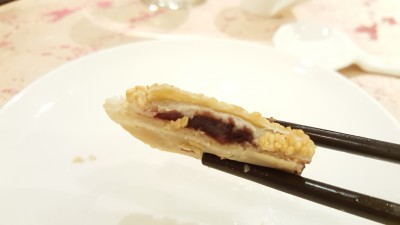 Asia Grand Restaurant at Odeon Tower Singapore - Red Bean Pan Cake Side View