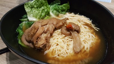 Face To Face Noodle House Singapore At City Square - Genki Herbal Chicken Soup Pan Mee ($12.90), limited daily quantity
