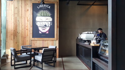 Liberica Coffee At South Quarter - A view