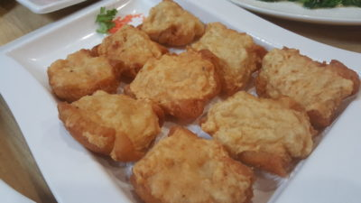 Hua Yu Wee Seafood Restaurant At Upper East Coast Road, Singapore - Squid Paste You Tiao