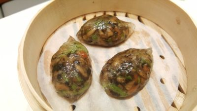 Treasures Yi Dian Xin By Imperial Treasures At Paragon, Orchard, Singapore - Steamed Diced Mushroom Dumpling 雜菌如意, 3pc ($4.80)