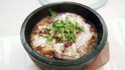 At Home In Peony Jade New Ala Carte - Stewed Egg Plant with Hand-peeled Crabmeat in Claypot