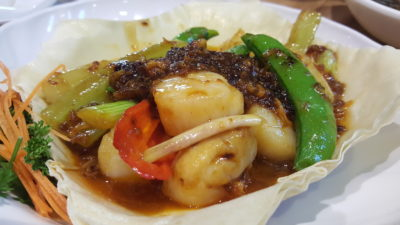 Uncle Leong Signatures At Waterway Point, Punggol, Singapore - XO Sauce with Scallops XO 酱带子 ($19.90)