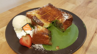 Lava Toast In Singapore - The Bakery Chef