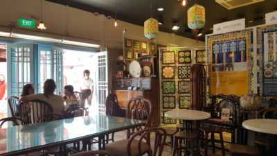 Chong Wen Ge Cafe Filled With Peranankan Culture, Telok Ayer, Singapore - Overview of Chong Wen Ge Cafe Interior Dinning Area