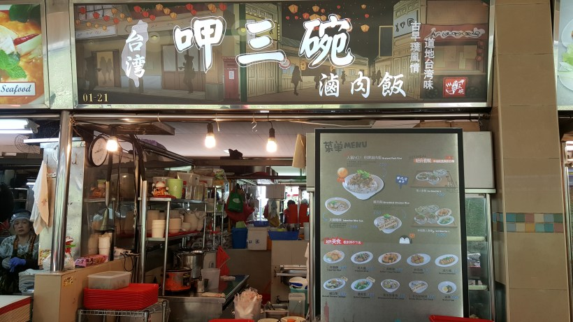 Eat 3 Bowls Taiwanese Food At Seah Im Food Centre - Eat 3 Bowls 呷三碗卤肉饭 stall