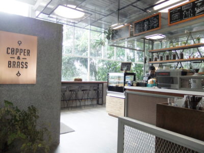 NuArt Sculpture Park at Bandung, Indonesia - Copper & Brass Cafe Entrance