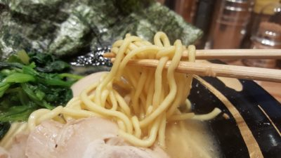 Machida-Shoten Ramen At Japan Food Town, Orchard, Singapore - Ramen Noodle