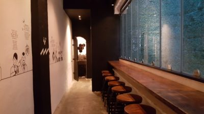Joo Bar at Tan Quee Lan Street in Bugis, Singapore - Second Floor dinning area by the glass panel