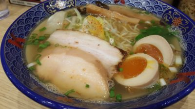 Ramen Keisuke Lobster King, Clarke Quay, Singapore - Lobster broth Ramen Clear Soup with flavoured egg ($15.90)