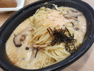 7-Eleven Singapore Fresh Chilled Ready-To-Eat Meals - Spaghetti Al Funghi with Mentaiko ($5.80)