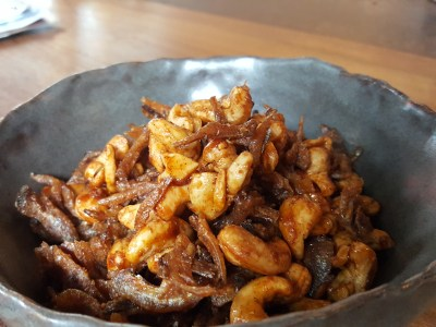 Alter Ego Cafe By A Poke Theory At Esplanade - Caramelized Ikan Bilis ($10)