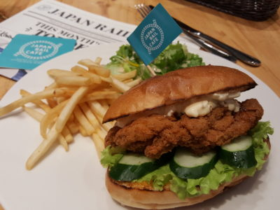 Japan Rail Cafe Singapore At Tanjong Pagar Centre - Crispy Chicken Sandwich ($19)